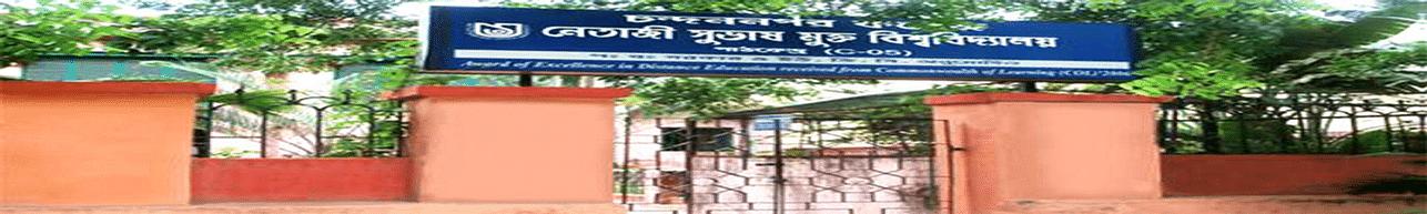 Netaji Subhas Open University - [NSOU], Kolkata