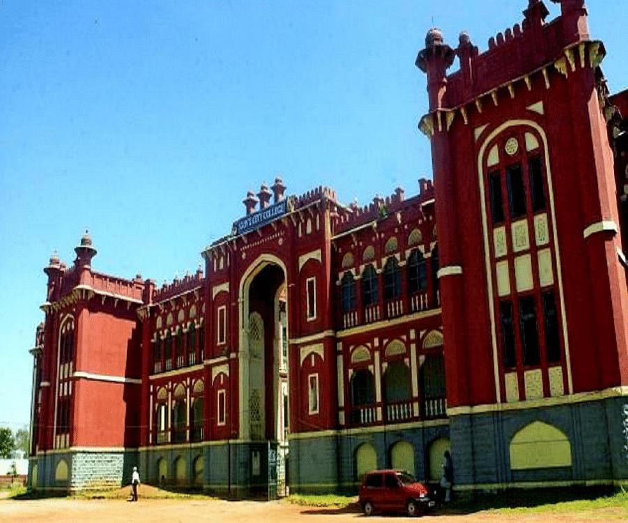 Government City College - [GCC]