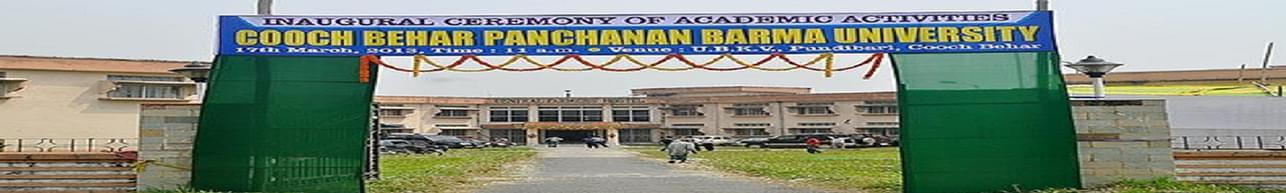 Cooch Behar Panchanan Barma University- [CBPBU], Cooch Behar