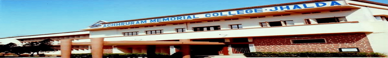 Achhruram Memorial College, Purulia - Reviews