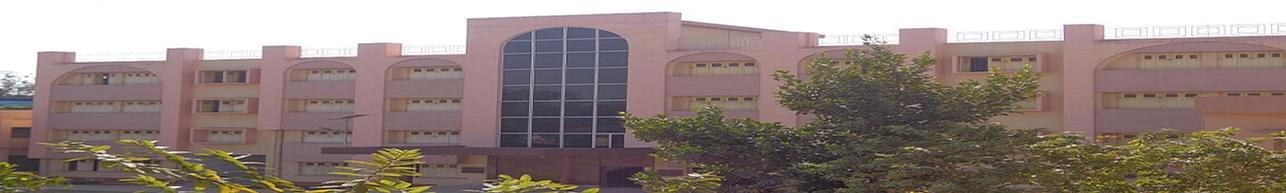 Maharajadhiraj Uday Chand Women's College - [MUC], Bardhaman