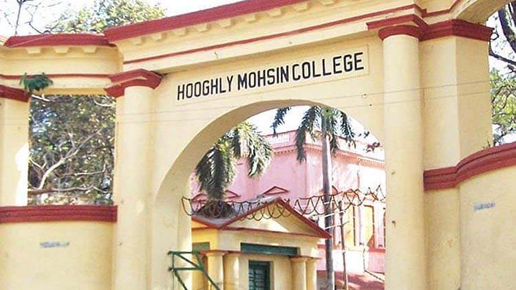 Hoogly Mohsin College Chinsurah