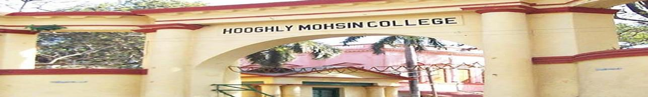 Hoogly Mohsin College Chinsurah, Hooghly - Placement Details and Companies Visiting