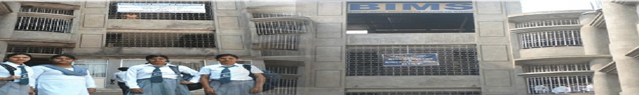 Burdwan Institute of Management & Computer Science - [BIMS], Bardhaman