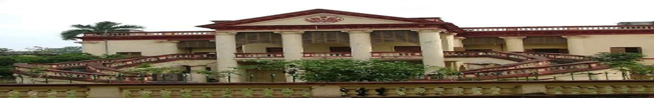 Dishari College of Education, Bundwan