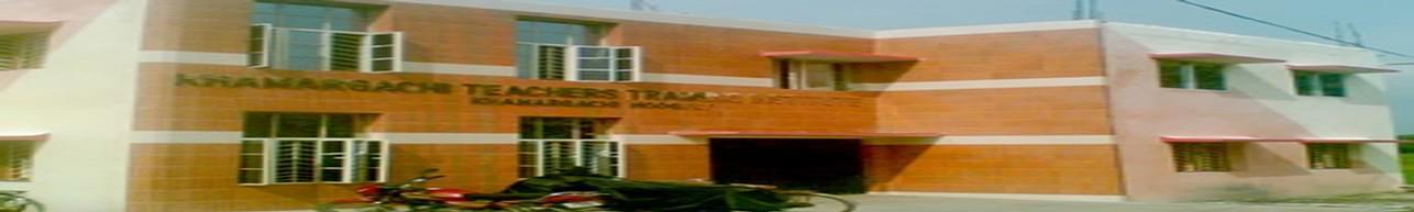 Khamargachi B.Ed. College, Kathumar