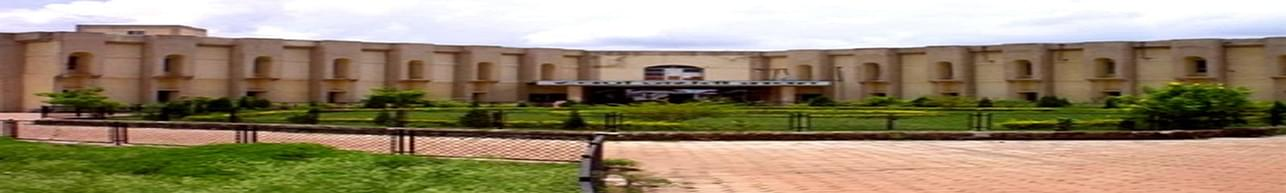 Guru Ghasidas Vishwavidyalaya, Faculty of Engineering & Technology, Bilaspur