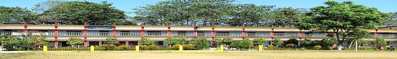 Falakata College, Alipurduar