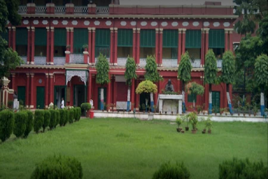 Rabindra Bharati University - [RBU], Kolkata Courses & Fees