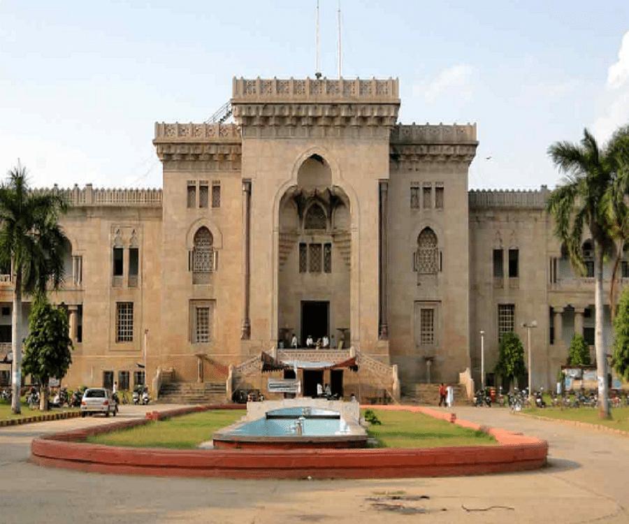 Hyderabad School of Management - [HSM]