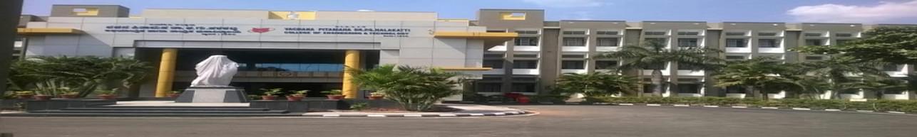 B.L.D.E.A's V.P. Dr.P.G.Halakatti College of Engineering & Technology , Bijapur