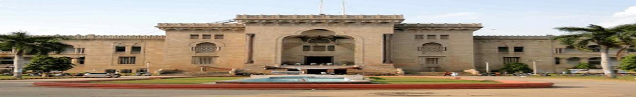 Sun International Institute for Tourism and Management - [SIITAM], Hyderabad