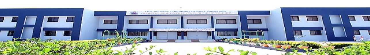 Narandas Jethalal Sonecha Management & Technical Institute - [NJSMTI], Junagadh