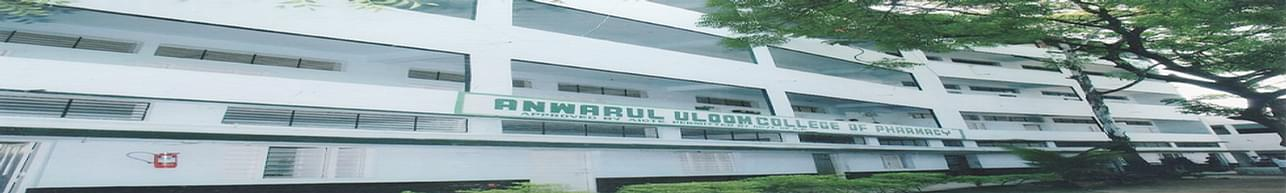 Anwarul Uloom College of Pharmacy, Hyderabad
