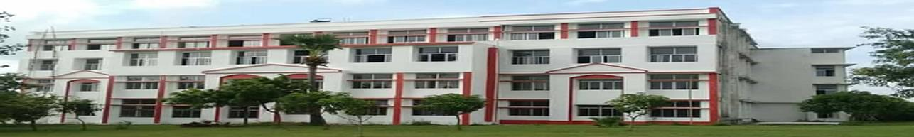 Seacom Skills University - [SSU], Birbhum - Photos & Videos