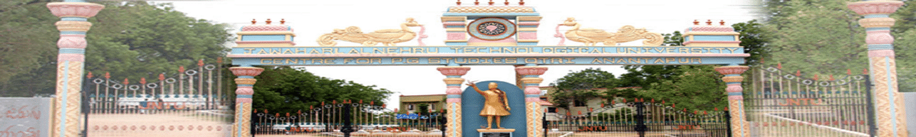 Geethanjali Institute of Science and Technology - [GIST], Nellore