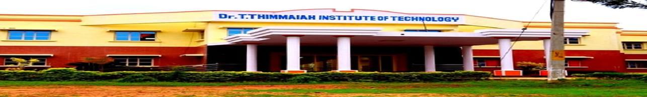 Dr. T. Thimmaiah Institute of Technology - [DRTTIT], Kolar