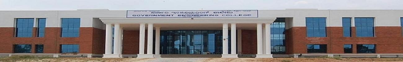 Government Engineering College - [GECH], Hassan