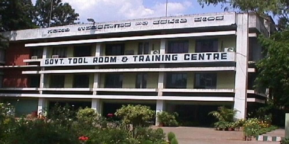 Government Tool Room Amp Training Centre Gttc Bangalore