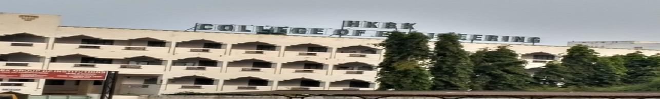HKBK College of Engineering - [HKBKCE], Bangalore