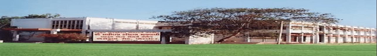 Shri K. H. Madhvani College, Porbandar