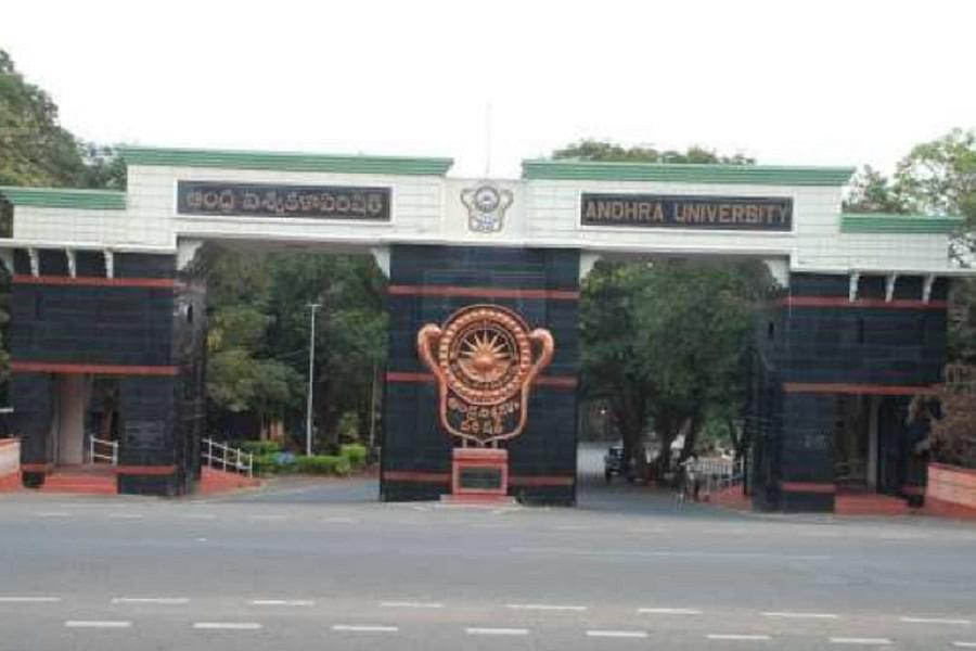 MVR Degree College Gajuwaka