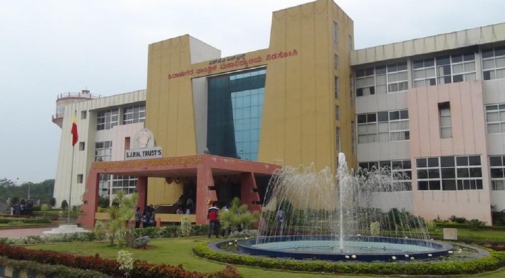 Hirasugar Institute of Technology - [HIT]