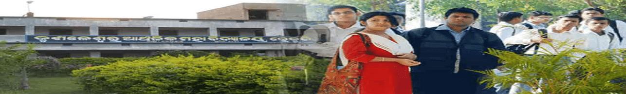 Kushaleswar Anchalika Mahavidyalaya, Kendujhar