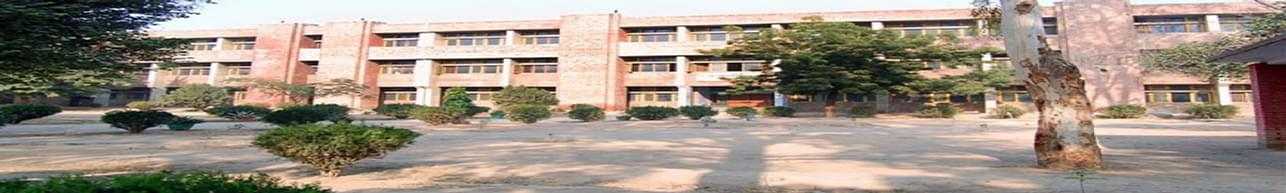 Government National college, Sirsa - News & Articles Details