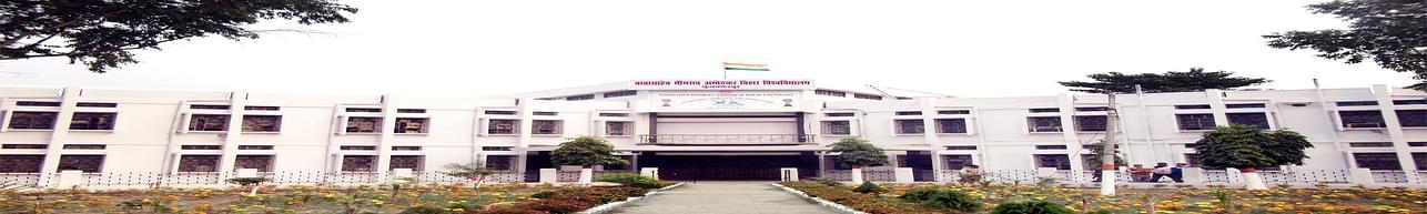 Ram Dayalu Singh College, Muzaffarpur