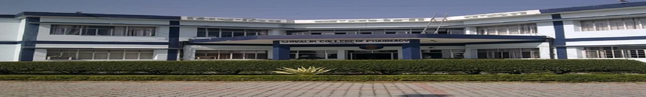Shivalik College of Pharmacy Nangal, Ropar