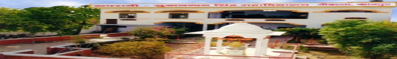 Rooprani Sukhnandan Singh Mahavidyalaya, Kanpur