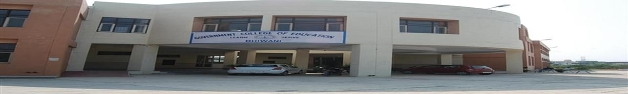 Government College, Bhiwani