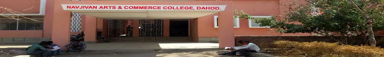 Navjivan Arts & Commerce College, Dahod