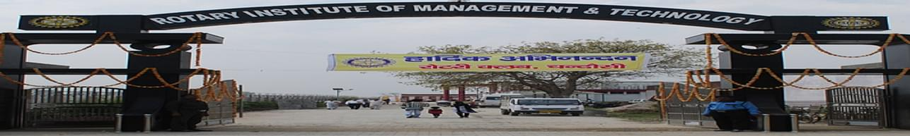 Rotary Institute of Management and Technology - [RIMT], Chandausi