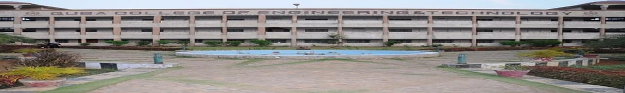 QUBA College of Engineering & Technology - [QCET], Venkatachalam