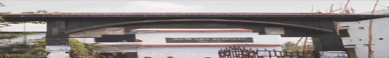 Netaji Subhas Mahavidyalaya - [NSM] Haldibari, Cooch Behar