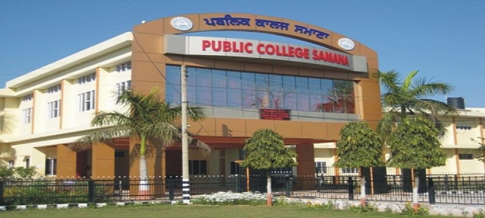 Public college samana