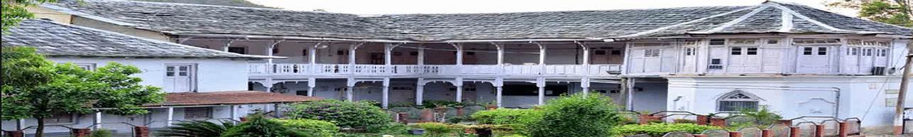 Maharaja Lakshman Sen Memorial College - [MLSM], Sundarnagar - Course & Fees Details