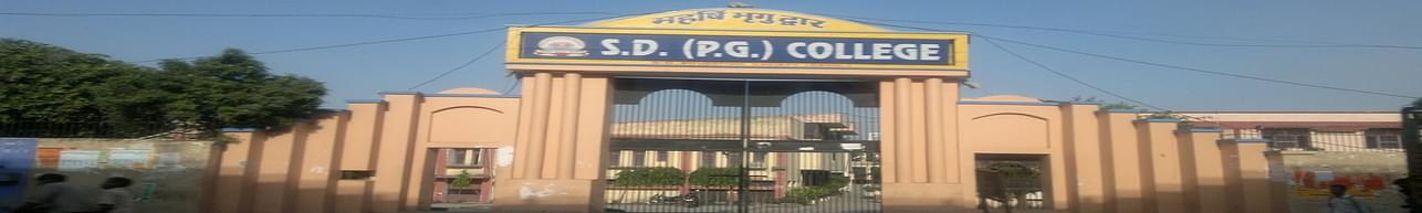 SD PG College, Panipat