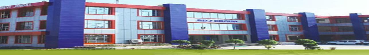 Ram Devi Jindal Group of Institutions, Mohali