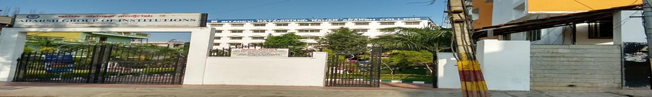 SRN Adarsh College, Bangalore
