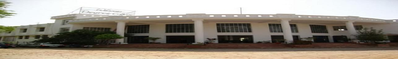Wilsonia Degree College - [WDC], Moradabad - Course & Fees Details