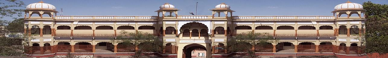 Shri Neelkantheshwar Government Postgraduate College, Khandwa