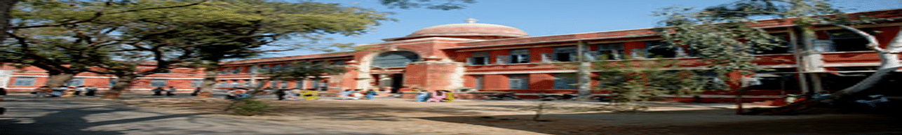 M.N. College, Visnagar