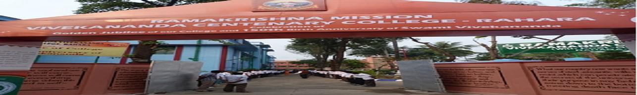 Ramakrishna Mission Vivekananda Centenary College Rahara - [RKMVCC], Kolkata