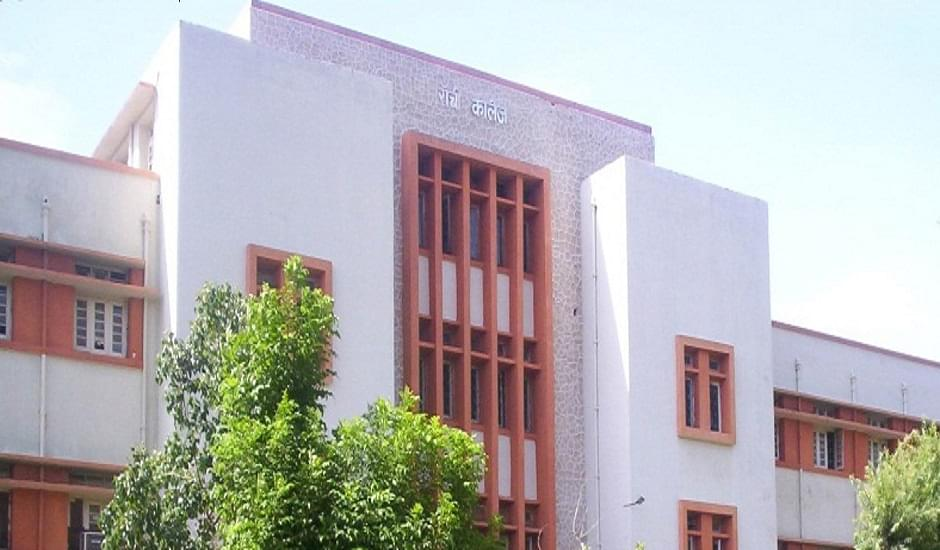 Dr. Shyama Prasad Mukherjee University