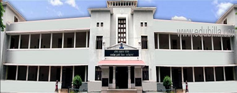 Government Model Science College