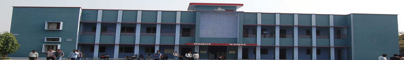 S.M College, Chandauli