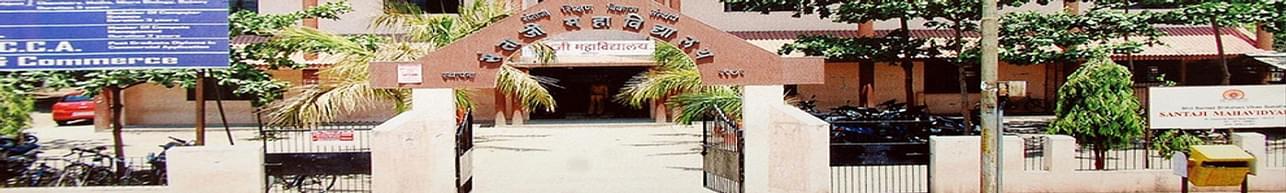 Santaji Mahavidyalaya, Nagpur